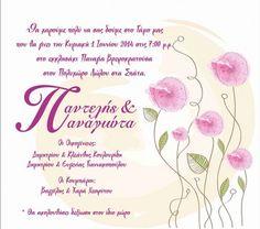 Προσκλητήριο Γάμου Ρομαντικό 68 Place Cards, Place Card Holders