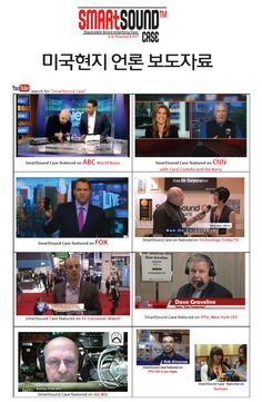 SmartSound Case was featured in ABC, CNN, FOX and more, awarded 2013 CES Innovation in Design and Engineering Showcase