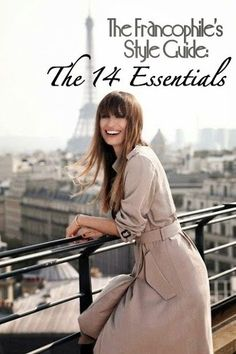 The Francophile�s Style Guide: The 14 Essentials