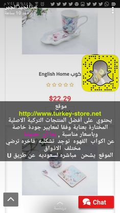 Pin By Ftoo On التسوق الالكتروني With Images Online Shopping Sites Shopping Websites Online Shopping Websites