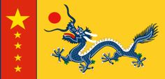 500px-5_china_qing_dynasty_flag_1889_svg_by_nabium-d6a1ud8.png (500×240)