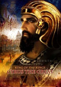 Cyrus the Great BC ) Born in Anshan, Consort Cassandane Amitis Issue Cambyses II Bardiya Artystone Atossa Roxane House Achaemenid Father Cambyses I Mother Mandane of Media Persian Warrior, King Of Persia, Pahlavi Dynasty, Cyrus The Great, Declaration Of Human Rights, The Bible Movie, Persian Pattern, Persian Motifs, Freedom Of Religion