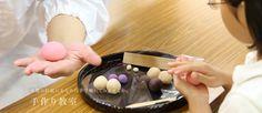 京菓子司「亀屋良長(かめやよしなが)」の公式HP、オンラインショップです。
