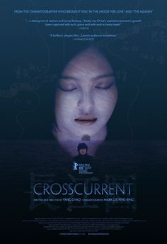 Chinese Film 'Crosscurrent' Which Won Silver Bear For Cinematography Bows First Trailer In Front Of U.S. Release