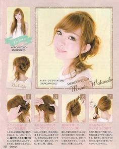 I'm Still Alive! – Simple Hairstyles for Mori Girls | alicegrimoire