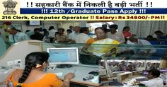 Co-Operative Bank (KCCB) InvitesOnline Applications from, those people satisfying certain pre define requirements for filling current job for the Post of 216 Clerk, Computer Operator Vacancies. Interested applicants need not get worried as associated details regarding the Co-Operative Bank Recruitment 2017 – 2018 is provided and explain here. Interested aspirants people can get information for …