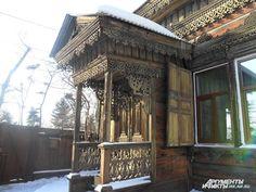 Иркутск-Irkutsk