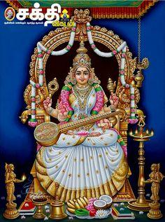 Raja shymala Saraswati Goddess, Shiva Shakti, Saraswati Mata, Lord Krishna Images, Krishna Photos, Lord Murugan Wallpapers, Indian Traditional Paintings, Tanjore Painting, Saraswati Painting