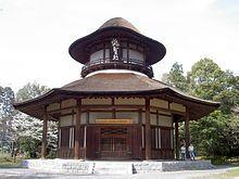 Matsuo Bashō - Wikipedia, the free encyclopedia Japanese Architecture, Nihon, Gazebo, Outdoor Structures, Haiku, Spiritual, Writing, Free, Products