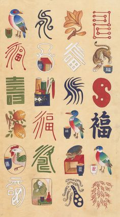 Japanese Patterns, Japanese Prints, Japanese Art, Korean Illustration, Medieval, Ceramic Design, Chinese Culture, Illustrations And Posters, Traditional Art