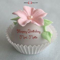 Fondant Birthday Cake with Name - eNameWishes Happy Birthday Cake Writing, Birthday Cake Write Name, Birthday Wishes With Name, Happy Birthday Cake Photo, Birthday Wishes Cake, Custom Birthday Cakes, Birthday Wishes Messages, Happy Birthday Friend, Cake Name