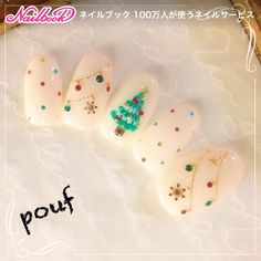 Give fashion to your nails with the help of nail art designs. Used by fashion-forward celebs, these nail designs will add immediate style to your apparel. Cute Christmas Nails, Xmas Nails, Christmas Nail Designs, Nail Designs Spring, Toe Nail Designs, Winter Christmas, Christmas Tree Nails, Valentine Nails, Christmas Design