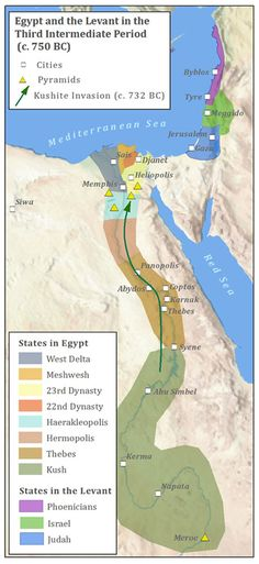 Egypt, 750 BCE.  The Third Intermediate Period of Ancient Egypt begins with the death of Pharaoh Ramesses XI in 1070 BCE and ends with the foundation of the Twenty-Sixth Dynasty by Psamtik I in 664 BCE.  The period was one of decline and political instability, marked by division of the state for much of the period and conquest and rule by foreigners.