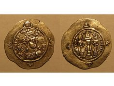 Sasanian coin: Ardashir III ,one of the lather king of the Sasanian dynasty of ancient Persia. Silver drachm    a