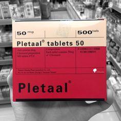 by 大塚製藥株式會社(JP) Drug Packaging, Retro Packaging, Medical Packaging, Packaging Design, Branding Design, Logo Design, Graphic Design, Medical Design, Label Design