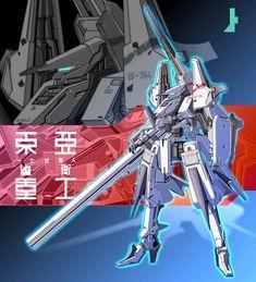 Action- & Spielfiguren Riobot Knights Of Sidonia Tsugumori Actionfigur Sentinel Neu von Japan