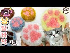 Diy Crochet, Crochet Hats, Bubbles, Crochet Patterns, Knitting, Handmade, Dogs, Manualidades, Weaving
