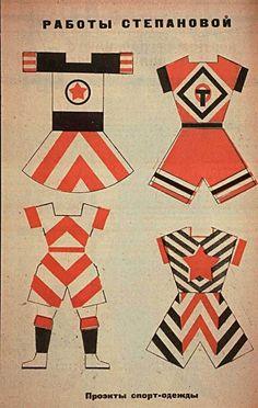 """Stepanova Varvara, Diseños de ropa deportiva publicados en """"Lef"""". #ProgramaNosotras"""