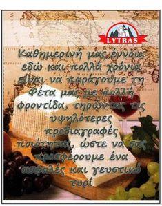 Φέτα Π.Ο.Π. ΛΥΤΡΑΣ Feta, Greek, Products, Greek Language, Greece, Gadget
