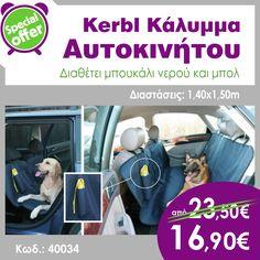 Όλα τα αξεσουάρ για τα αγαπημένα σας φιλαράκια...στις καλύτερες τιμές... εύκολα και γρήγορα στην πόρτα σας !!! www.petoclock.gr | 210 60.22.342