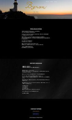 ブルータス元編集長斎藤和弘が手がけるコラム・マガジン「Byron」開設   Fashionsnap.com