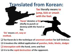 The definition of Tae Kwon Do.  Visit http://www.budospace.com/category/tae-kwon-do/ for discount Tae Kwon Do supplies!