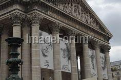 AFP | ImfDiffusion | FRANCE - PARIS - PANTHEON - RESISTANCE (citizenside.com - CS_114020_1241494 - CITIZENSIDE/CHRISTOPHE BONNET)