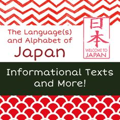 The Languages of Japan: This resource is designed as a stand-alone product about the language and alphabet (writing system) of Japan but it would also be a great supplement to a more extensive unit on Japan. There are three pages of text with three pages of student work pages with full answer key.