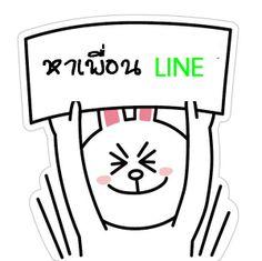 #หาเพื่อนไลน์ แชร์ #LINE ID กันได้ที่เว็บไซต์ของเรา #Loadpai http://www.loadpai.com/download/line
