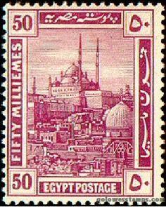 :::: ✿⊱╮☼ ☾ PINTEREST.COM christiancross ☀❤•♥•* ::::  Old Egyptian Postage Stamp