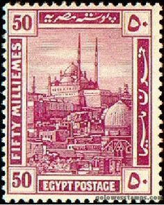 :::: ✿⊱╮☼ ☾ PINTEREST.COM christiancross ☀❤•♥•* ::::  	Old Egyptian Postage Stamp
