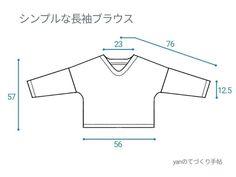 【型紙・作り方】シンプルな長袖ブラウス - ハンドメイド洋裁ブログ yanのてづくり手帖-簡単大人服・子供服・小物の無料型紙と作り方- Simple Dress Pattern, Japanese Sewing, Simple Dresses, Crop Tops, Knitting, Sweaters, Shirt Patterns, Sissi, Women
