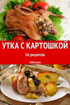 My Recipes, Low Carb Recipes, Dinner Recipes, Cooking Recipes, Easy Lunches For Work, Make Ahead Lunches, Turkey Dishes, Russian Recipes, I Foods