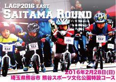 LAGP2016_saitama