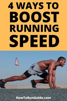 Learn how to boost your running speed with these 4 easy tips. Running Drills, Interval Running, Running Workouts, Running Tips, Fun Workouts, Trail Running, Monthly Workouts, Hill Workout, Speed Workout