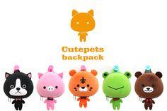 cutepets backpack - SF036