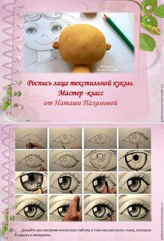 marrietta.ru