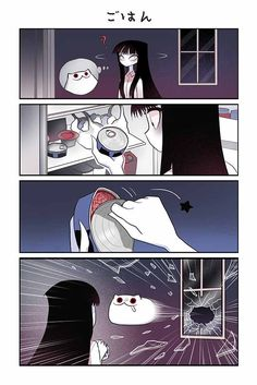 Flora just moved to an old house, but there's already a creepy cat living there. Cat Comics, Funny Comics, Animal Memes, Funny Animals, 4 Panel Life, Creepy Cat, Creepypasta Cute, Funny Horror, Cute Stories
