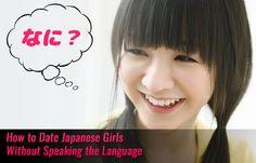 japanilainen tyttö dating dating jälleen klo 60