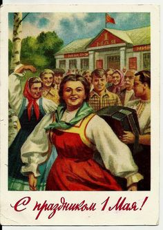 May 1st - Spring and Labor Day - Vintage Postcard Russian print 1959 unused International Workers Day, May 1, Military Art, Vintage Cards, 50s Vintage, Vintage Postcards, Cool Pictures, Prints, Ebay