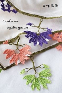 . Turkish needle lace oya aa
