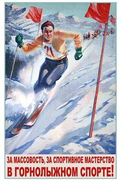 soviet ski poster retro