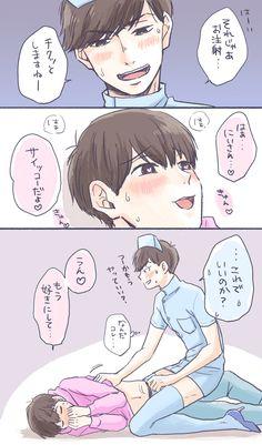 カラトドまとめ [22]