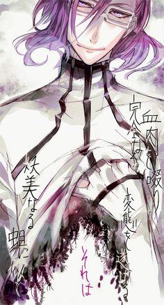Szayel   Bleach #anime