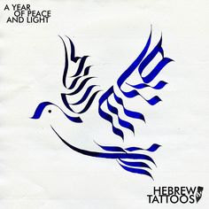 A message of hope for the new Jewish year! We are leaving a rough year behind us: violent conflicts natural disasters and political uncertainty around the globe. On Wednesday evening we are welcoming the new Jewish year. Gabriel has created this calligraphy artwork for the occasion. Please share it with your loved ones and let's all join in hope and prayers for a year full of peace and light!  #jewishnewyear #roshhashana #roshhashanah #newyear #happynewyear #hebrew #hebrewtattoo #hebrew_tattoos  Jewish Tattoo, Religious Tattoos, Religious Art, Bible Tattoos, Hebrew Tattoos, Calligraphy Tattoo, Caligraphy, Jewish Year, Animal Symbolism