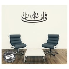 Stickers Islam Salawat   Décoration Calligraphie Arabe Invocation ...