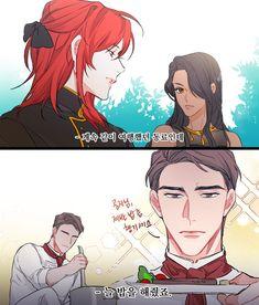 Anime Boy Hair, Cute Anime Boy, Flame Princess, Haikyuu Funny, Best Novels, Anime Oc, Otaku, Anime People, Kawaii Art