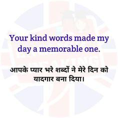 English Time, English Words, Learn English, Thank You Phrases, English Learning Spoken, English Vocabulary Words, Alia Bhatt, Wedding Night, Kind Words