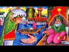 Choron Ke Sardaar Ka Eenam Laana | Muslim Devotional Songs Taslim, Aarif...