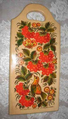 Petrykivka style, Ukraine, from Iryna